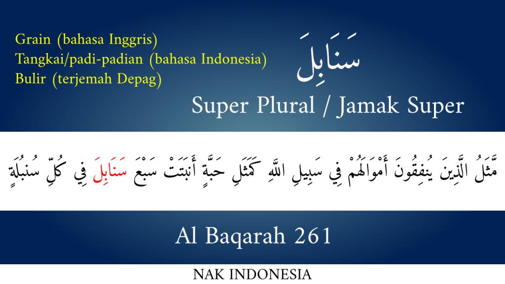 super plural baqarah 261