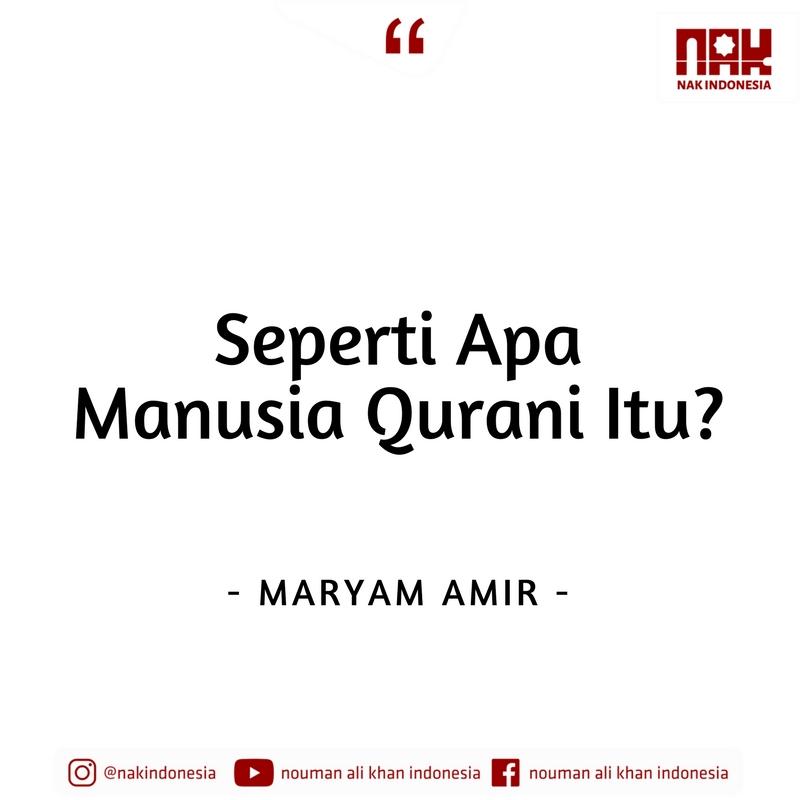 Manusia Qurani