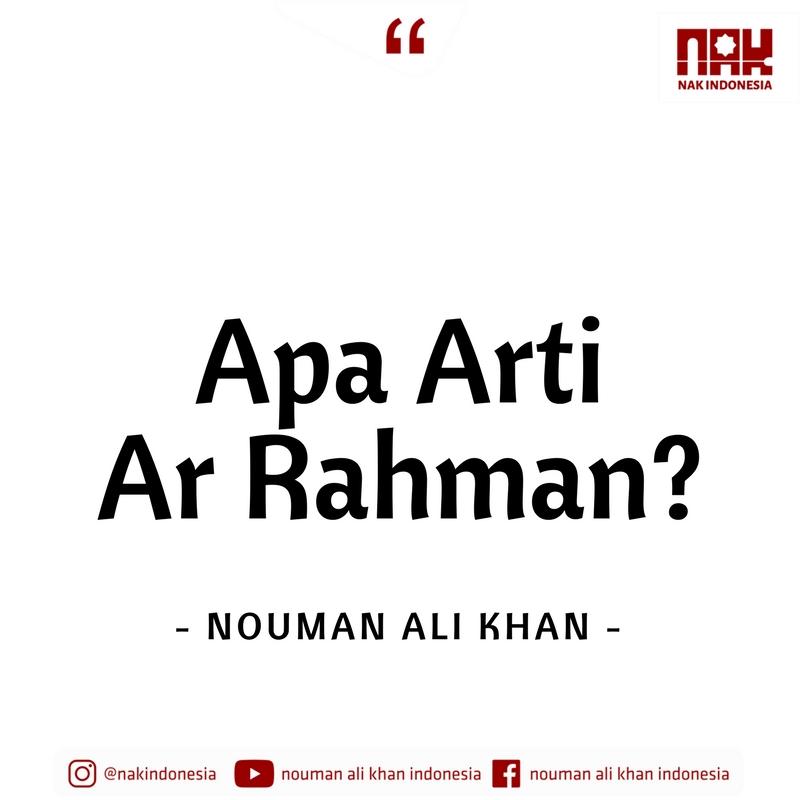 Apa Arti Ar Rahman_