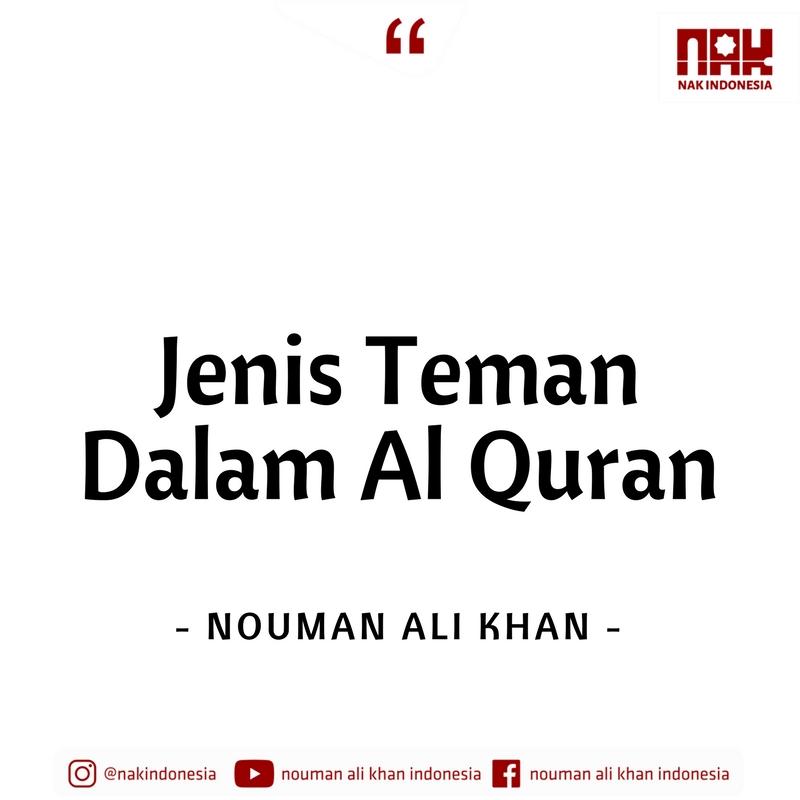 Jenis Teman Dalam Al Quran