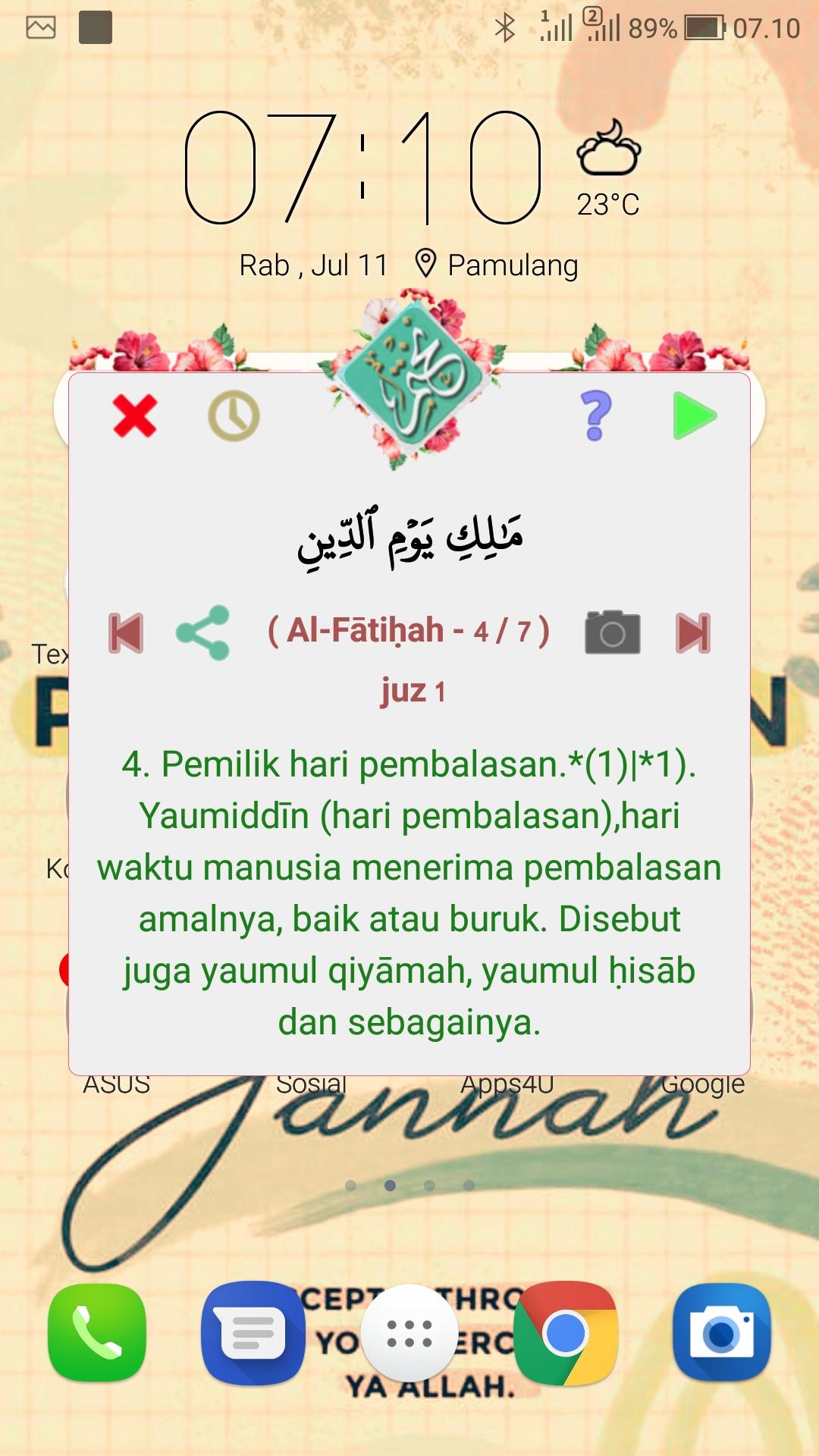nakhtim 1